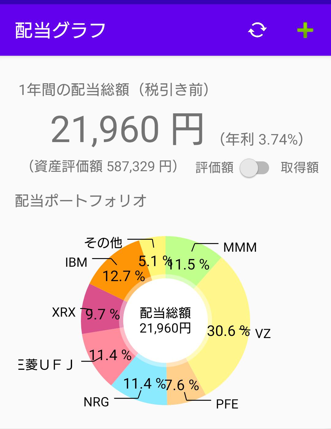 Screenshot_20210314-233212_copy_1080x1401