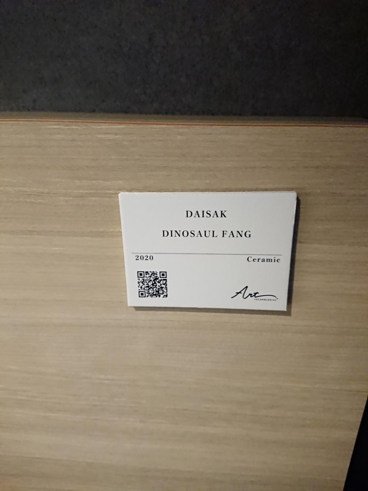 DSC_0024_copy_1200x1600